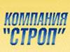 СТРОП, производственно-торговая компания Екатеринбург