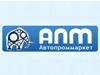 АВТОПРОММАРКЕТ, торговая компания Екатеринбург