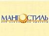 МАНГО-СТИЛЬ, оптовая компания Екатеринбург