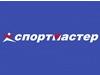 СПОРТМАСТЕР интернет-магазин Екатеринбург