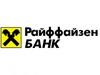 РАЙФФАЙЗЕНБАНК, Екатеринбургский филиал Екатеринбург