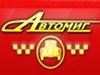 АВТОМИГ, транспортная компания Екатеринбург