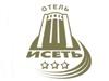 ИСЕТЬ, отель Екатеринбург