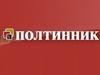 ПОЛТИННИК мебельный магазин Екатеринбург