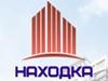 НАХОДКА, агентство недвижимости Екатеринбург