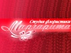 МАРГАРИТА, студия флористики Екатеринбург