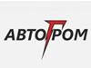 АВТОГРОМ, автомобильная электроника Екатеринбург