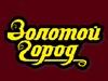 ЗОЛОТОЙ ГОРОД, ювелирный центр Екатеринбург