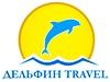 ДЕЛЬФИН-ТРЕВЕЛ, туристическая компания Екатеринбург