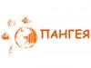 ПАНГЕЯ, туристическая компания Екатеринбург