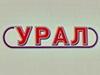 УРАЛ, спортивный комплекс Екатеринбург