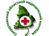 СОМК, Свердловский областной медицинский колледж Екатеринбург