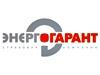 ЭНЕРГОГАРАНТ, страховая компания Екатеринбург