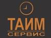 ТАЙМ-СЕРВИС, салон часов Екатеринбург