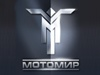 МОТОМИР, официальный дилер Yamaha Екатеринбург