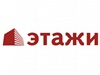 ЭТАЖИ, региональное агентство недвижимости Екатеринбург
