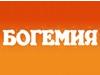 БОГЕМИЯ, студия света и натяжных потолков Екатеринбург