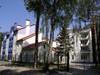 ШАРТАШ, база отдыха Екатеринбург
