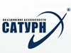 САТУРН, объединение безопасности Екатеринбург