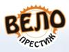 ВЕЛОПРЕСТИЖ, специализированный велосипедный магазин Екатеринбург
