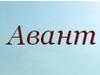 АВАНТ, производственно-торговая компания Екатеринбург