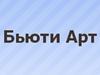 БЬЮТИ АРТ, студия Екатеринбург