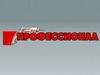 ПРОФЕССИОНАЛ, магазин Екатеринбург