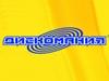 ДИСКОМАНИЯ, магазин Екатеринбург