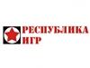 РЕСПУБЛИКА ИГР, магазин Екатеринбург