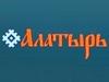 АЛАТЫРЬ, торгово-развлекательный центр Екатеринбург