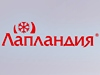 ЛАПЛАНДИЯ сеть магазинов Екатеринбург
