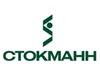 СТОКМАНН ТЦ торговый центр Екатеринбург