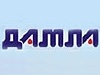 ДАМЛА магазин кожи и дубленок Екатеринбург