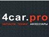 4CAR.PRO, интернет-магазин автозапчастей Екатеринбург