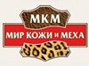 МИР КОЖИ И МЕХА МКМ магазин Екатеринбург