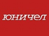 ЮНИЧЕЛ сеть обувных салонов Екатеринбург