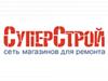 СУПЕРСТРОЙ магазин Екатеринбург