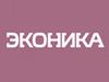 ЭКОНИКА обувной магазин Екатеринбург