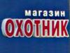 ОХОТНИК, магазин, ООО Екторс Екатеринбург