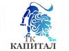 КАПИТАЛ, транспортная компания Екатеринбург