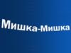 МИШКА-МИШКА, интернет-магазин Екатеринбург