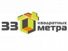 33 КВАДРАТНЫХ МЕТРА, интернет-магазин Екатеринбург