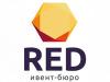 RED, ивент-бюро Екатеринбург