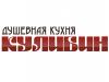КУЛИБИН, семейное и детское кафе Екатеринбург
