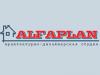 Альфаплан Екатеринбург