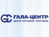 ГАЛАЦЕНТР ЦОТ Екатеринбург