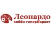 ЛЕОНАРДО магазин Екатеринбург