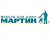 МАРТИН мебельный магазин Екатеринбург