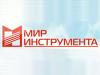 МИР ИНСТРУМЕНТА оптовая компания Екатеринбург
