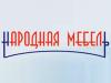 НАРОДНАЯ МЕБЕЛЬ магазин Екатеринбург